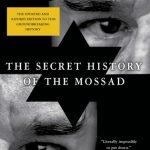 GIDEON'S SPIES: MOSSAD'S SECRET WAR