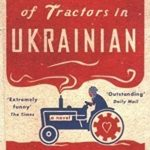 A Short History of Tractors in The Ukrainian