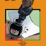 J.E. Sibi-Okumu Collected Plays 2004-2014